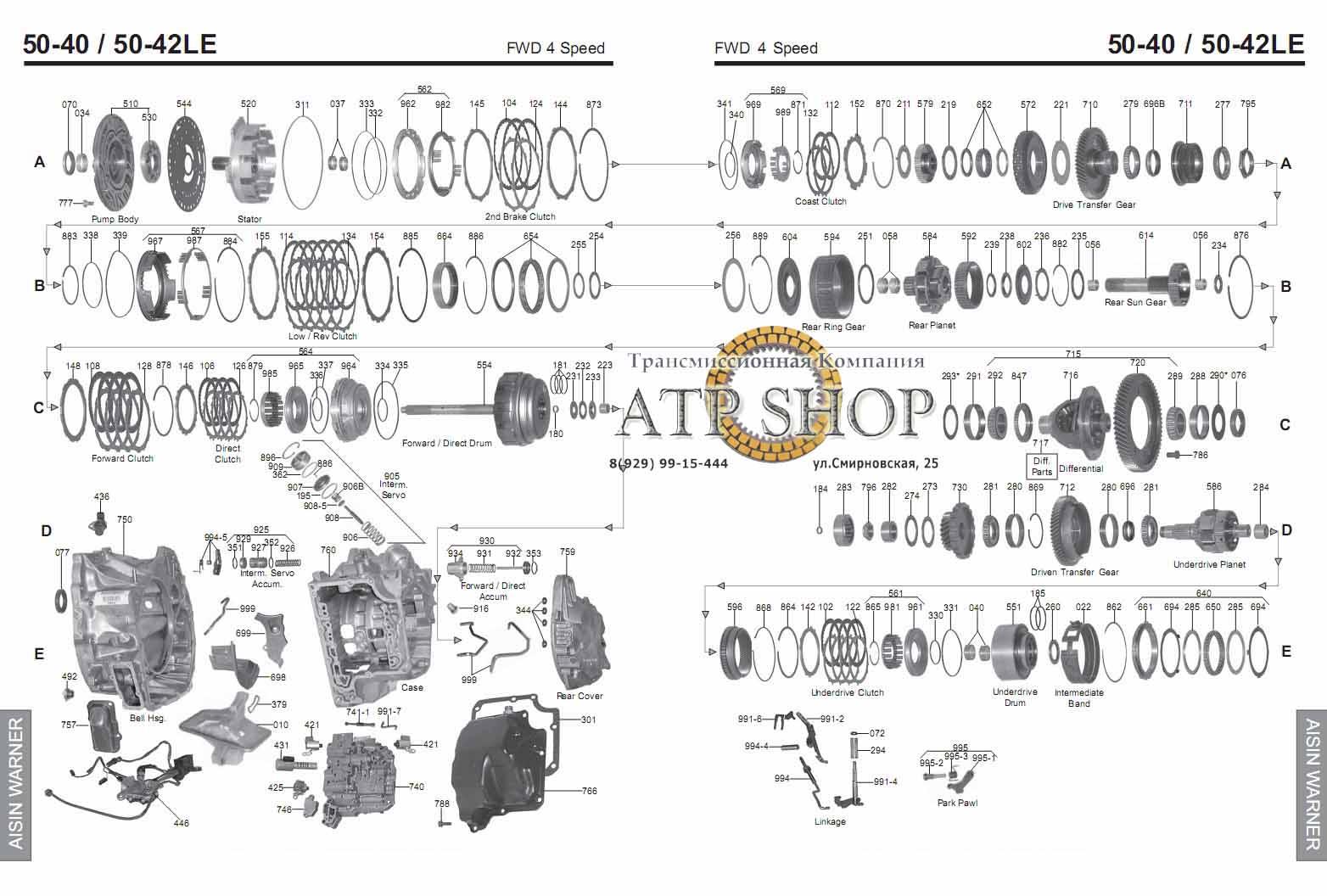 30-40le transmission manual