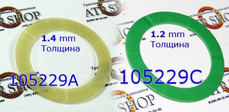 Подшипник скольжения пластиковый подборный,  (Forward Drum) 096/097/098/01M/01N/01P  K-2 (толщина 1/2- 1.4 mm)