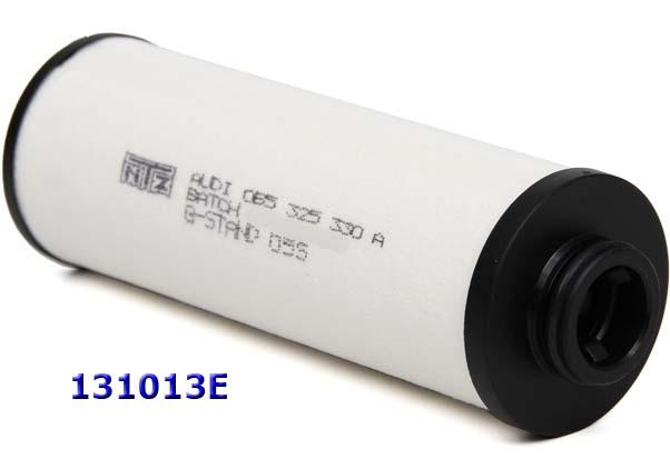 фильтр внешний DL501