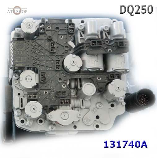 DQ250 Valve Body
