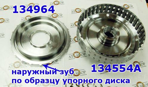Барабан К1, Drum TF60-SN(09G) Forward