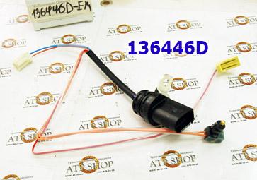 Жгут проводов, Wire Harness TR60SN/09D жгут проводов 6ти штекерный (AUDI Q7, Touareg)