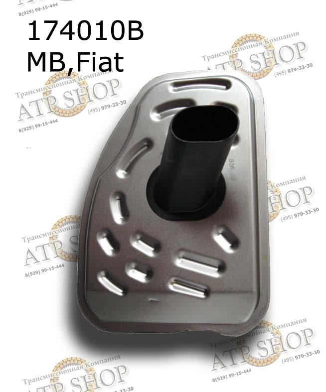 фильтр АКПП ZF 4HP20 Mercedes