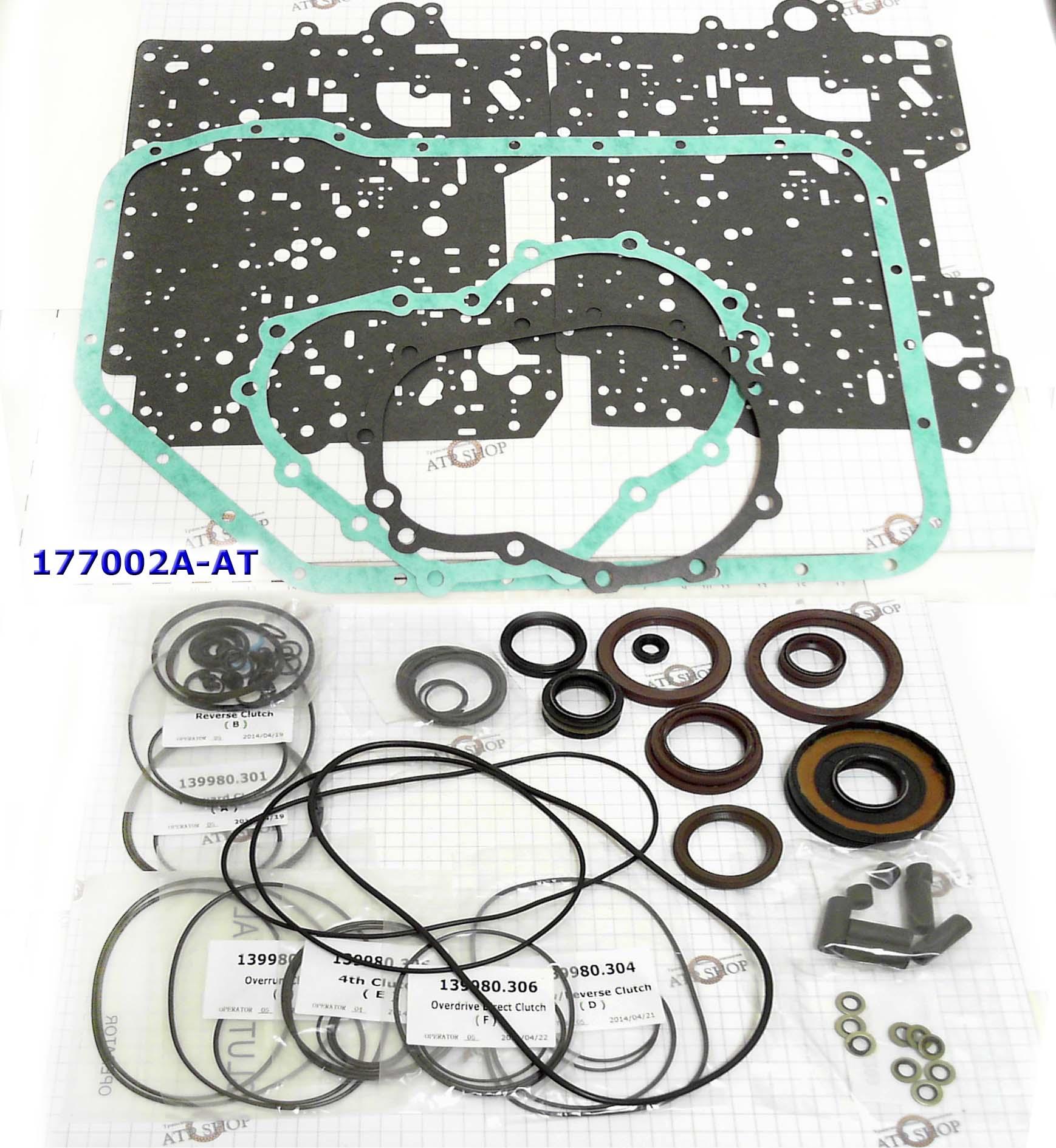 Комплект Прокладок и Сальников (Ремкомплект) (Оверол кит), 5HP19FLA, Audi полный привод 1995-Up
