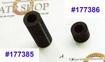 Tubo de vedação da válvula placa 32 mm de comprimento, 5HP19FL/FLA/FLE; 5HP24/5HP24A (no fogão é de 5 unid.)