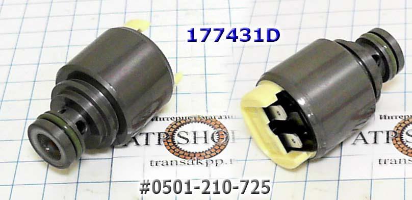 Соленоид  EPC АКПП 4HP20/ ZF5HP19/ ZF5HP24 ZF5HP24A
