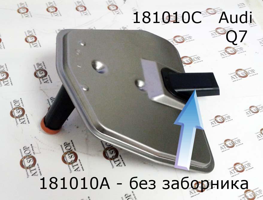 фильтр АКПП 6HP19 Audi