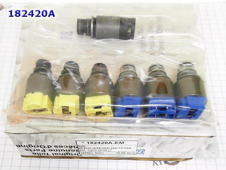 комплект соленоидов ZF6HP26 /6R60