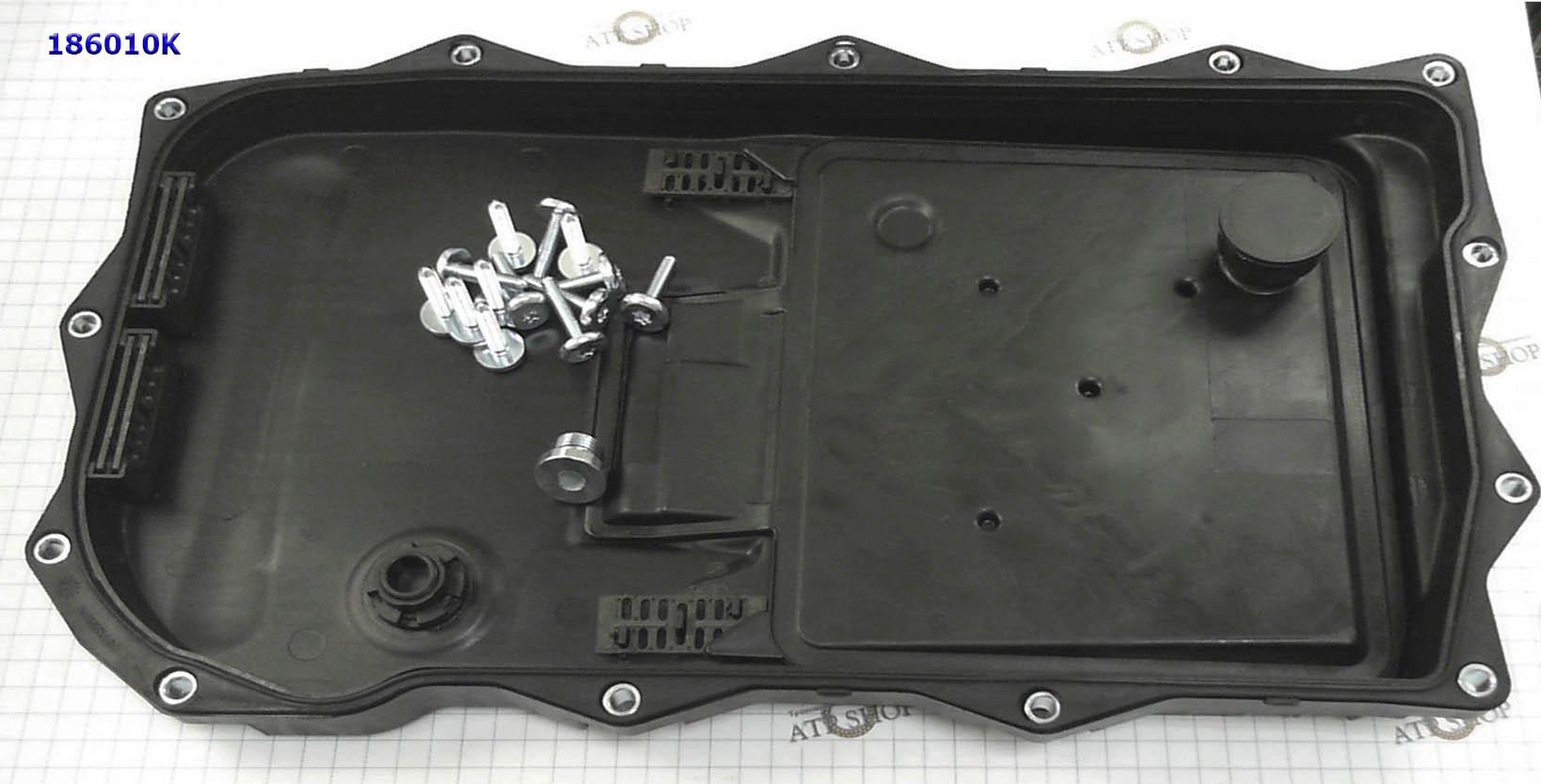 Фильтр АКПП с масляным поддоном и прокладкой,  ZF8HP45/ ZF8HP70 BMW