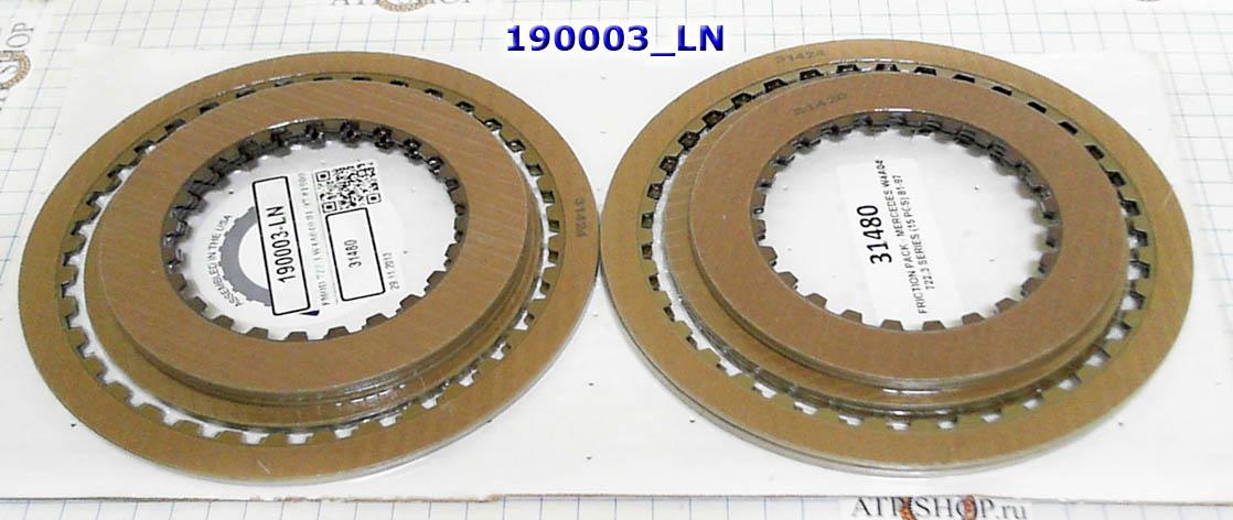 комплект фрикционных дисков АКПП Мерседес 722.6