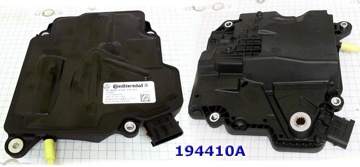 Блок управления АКПП(Многофункциональный переключатель/Модуль сервопривода), Control module, ISM/MLPS