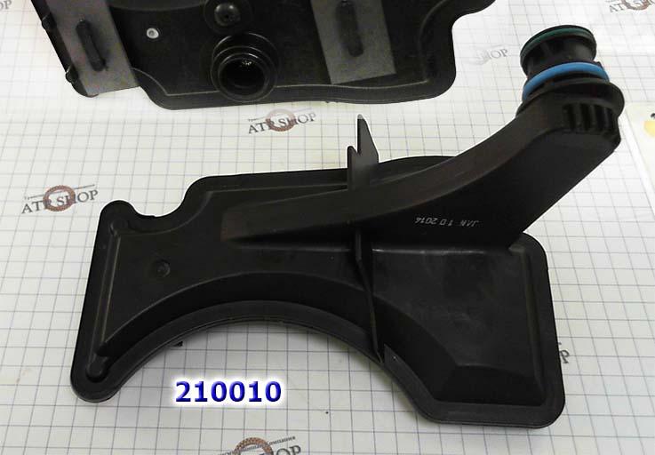 Фильтр CVT, VT20E/ VT25E CVT GM 2002-Up