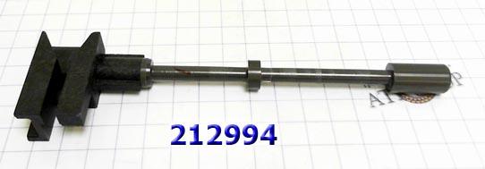 Шток выбора передач, Park Rod Actuator, 6L45E