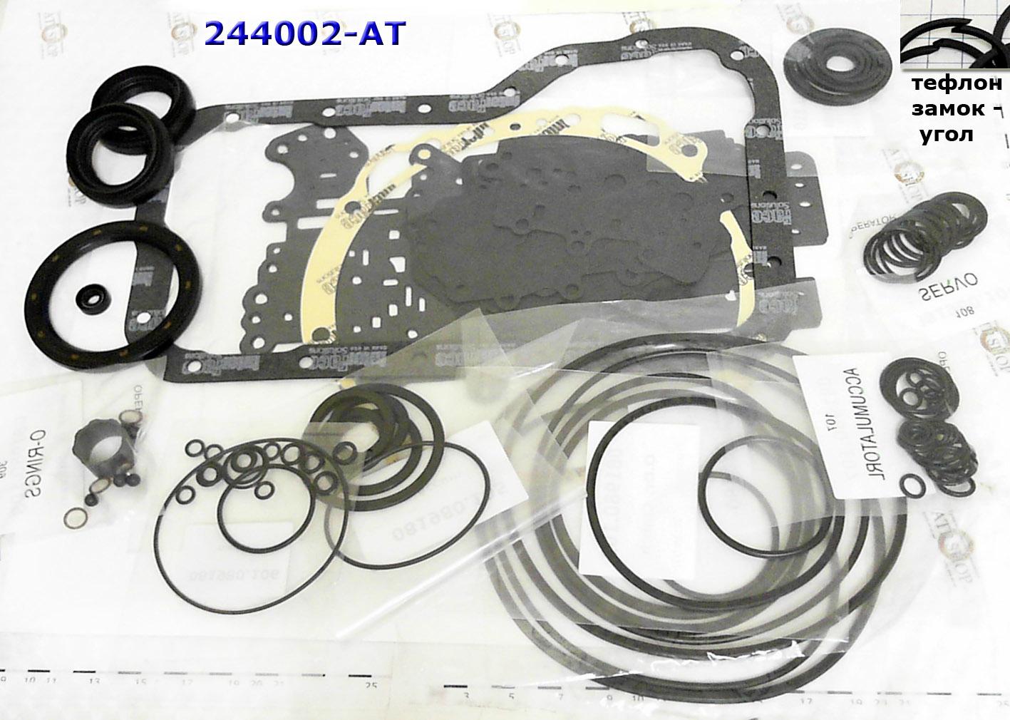 Комплект Прокладок и Сальников (Ремкомплект\ Оверол кит\ Overhaul Kit), 4EAT-F/F4A-EL Kia/Ford/Mazda 1990-06