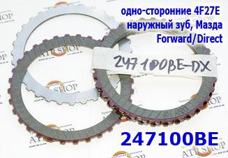 Фрикционный Диск FN4AEL Direct односторонний с наружным зубом