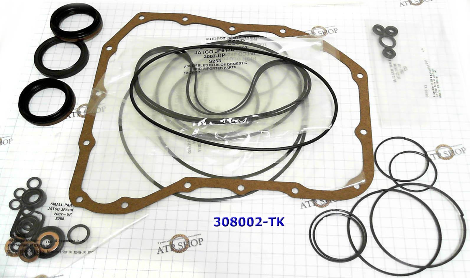 Комплект Прокладок и Сальников (Ремкомплект\ Оверол кит\ Overhaul Kit), JF613E/F6AJA Outlander 2007-