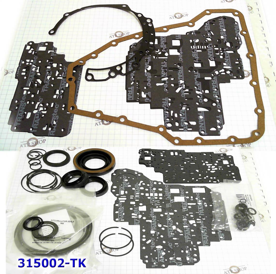 Ремкомплект прокладок и сальников RE4F04
