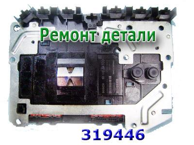 Электронная плата соленоидов АКПП - Диагностика/ремонт, Wire Harness RE5R05A Internal (Black Plastic Circuit Board) With 7 Solenoid Connectors