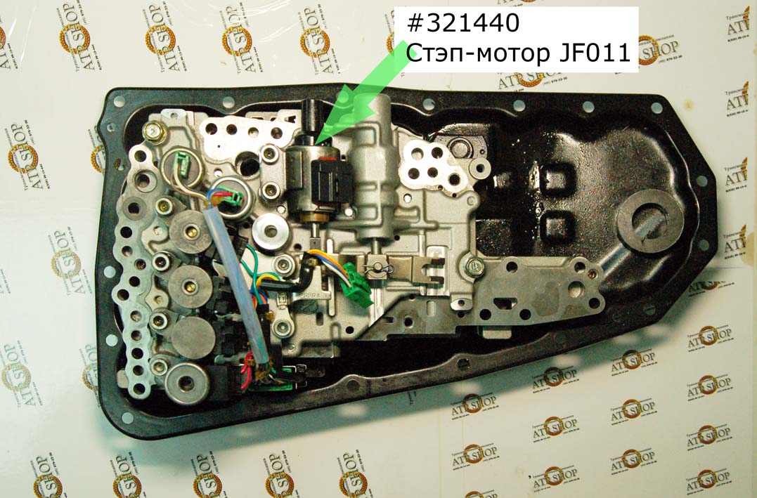 Гидроблок JF011E Клапанная плита, стэп мотор