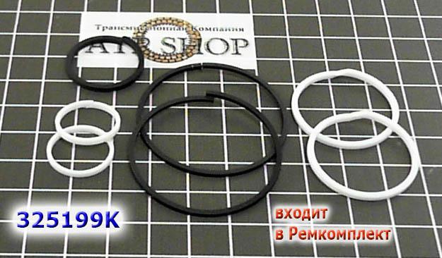 Комплект тефлоновых(уплотнительных) колец -7шт