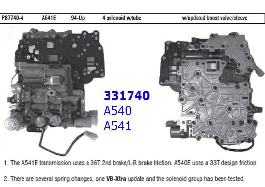 Гидроблок А541Е (Valve Body)