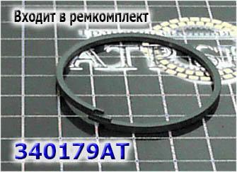 Кольцо компрессионное задней крышки, U140/150/240/250 тефлоновое
