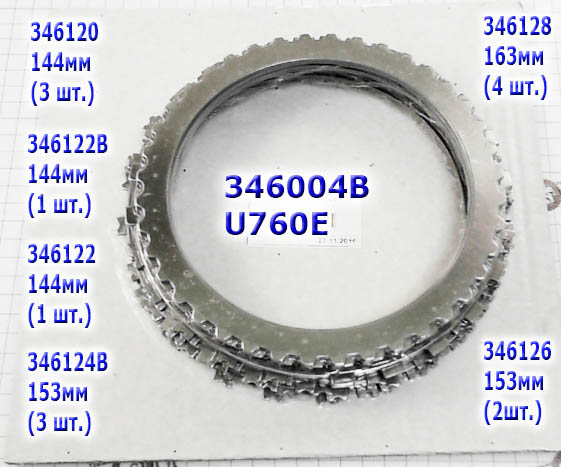 сталь U760