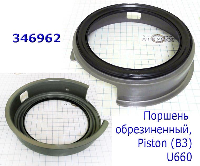 Поршень обрезиненный, U660E Piston B3 2007-up