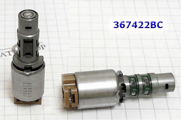 Соленоид переключающий с коричневым разъемом(общая длина 79мм), Solenoid A6LF1/ A6LF2/ A6GF1 TCC/2/6 Brake