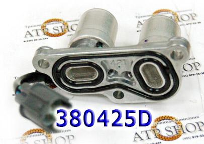 Соленоид-Электроклапан включения пакетов сцеплений двойной, провод длиной 140 мм(Шифт), Solenoid Shift, A4RA/B4RA/M4RA/M4TA/B46A/M4VA/MDLA