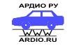 коды OBD-II Ardio