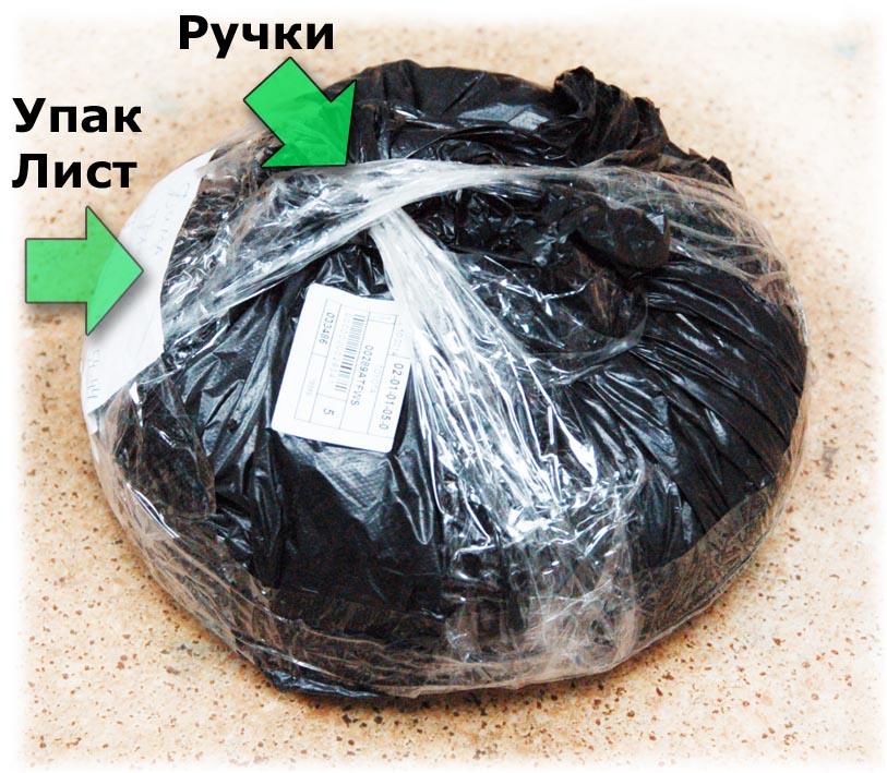 упаковка Гидротрансформатора в ремонт