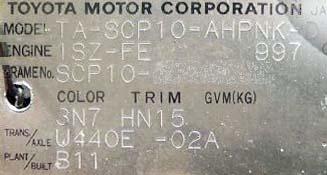 табличка АКПП U440Е
