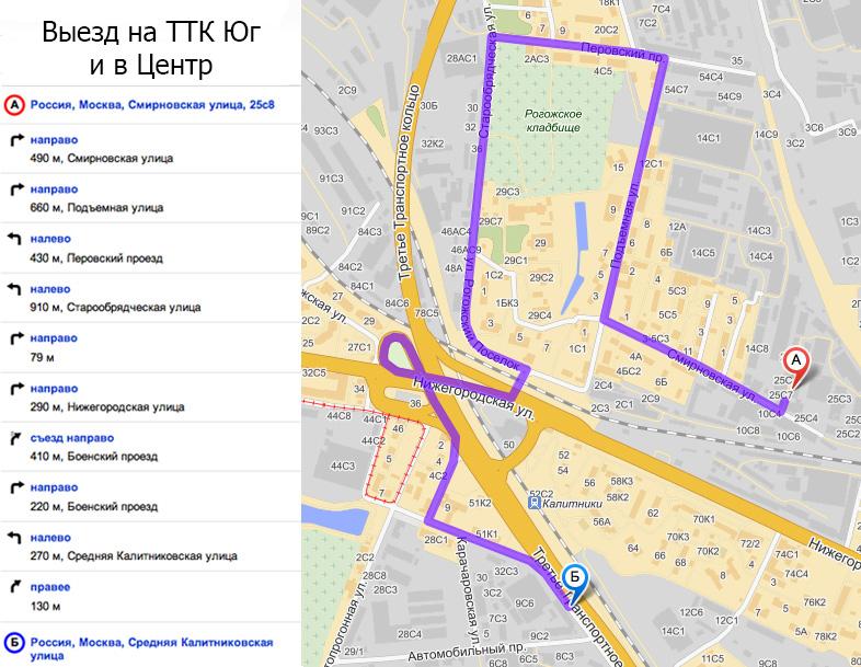 Выезд из БЦ Смирновский на ТТК Юг и в центр