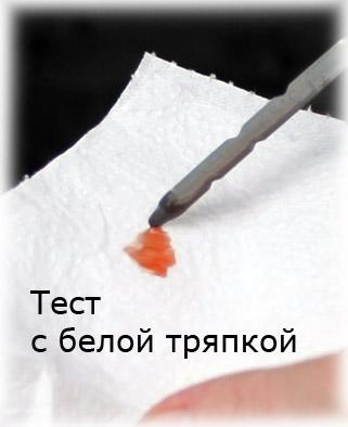 тест масла АКПП с белой тряпкой