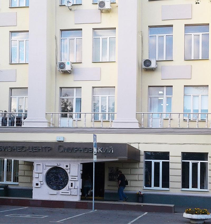 Смирновская 25 БЦ Смирновский главный корпус
