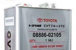 масло вариатора Тойота