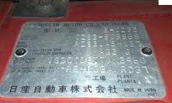 RE4R03A transmission plate табличка АКПП