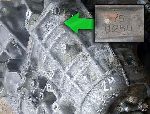 5-ступенчатая АКПП U250E