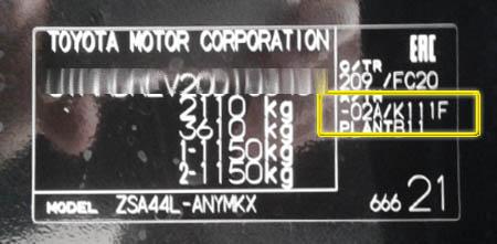 табличка вариатора К111
