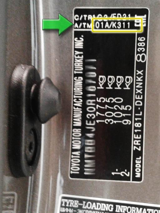 табличка вариатора К311
