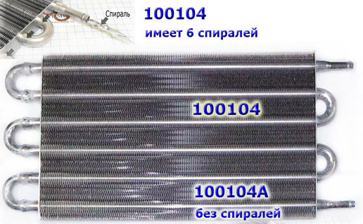 кулер 100104